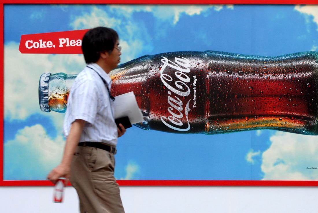 Coca-Cola no Japão