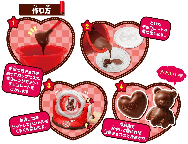Candy Kit Toy Japão