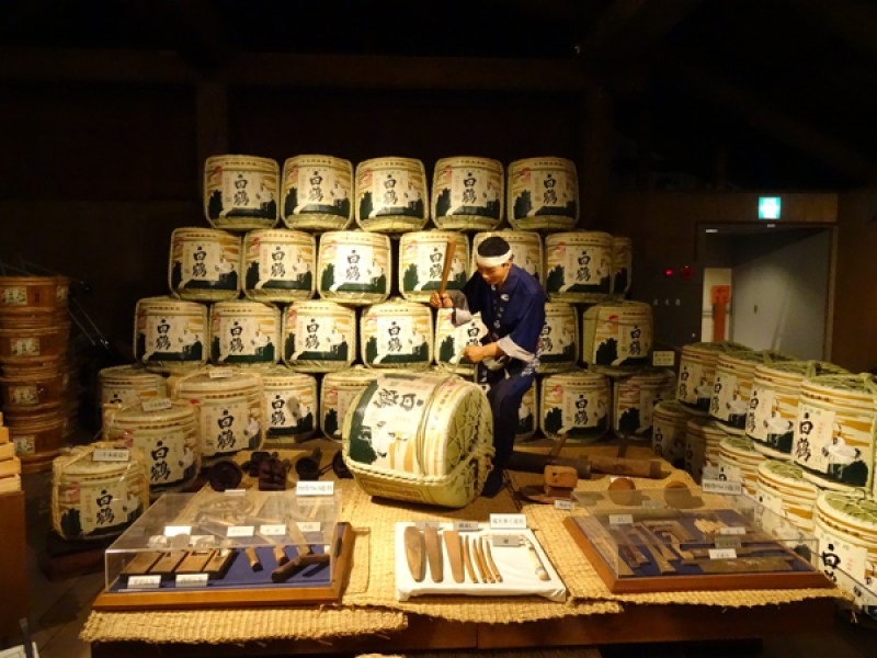 fabricante de saquê no Japão