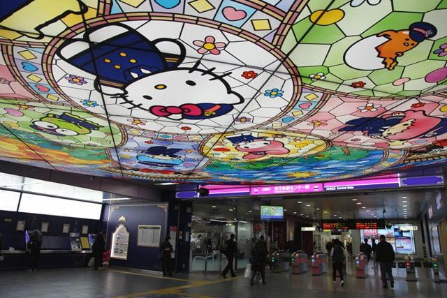 estação Hello Kitty