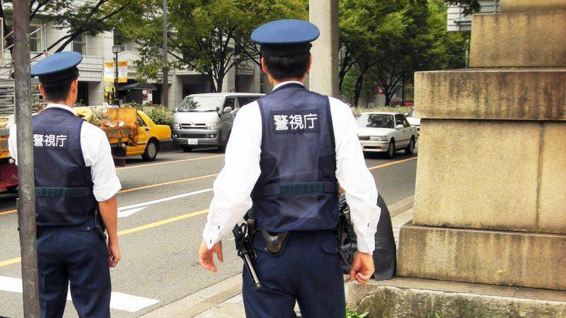 policial no Japão