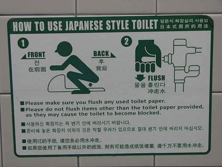como usar banheiro no Japão