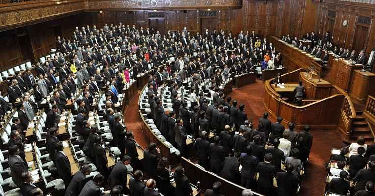 política no Japão