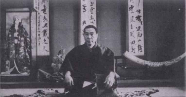 Kazuo Takaoka