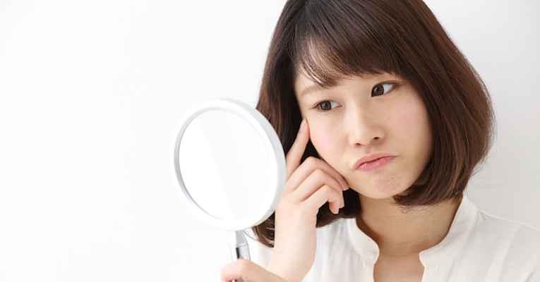padrão de beleza no Japão