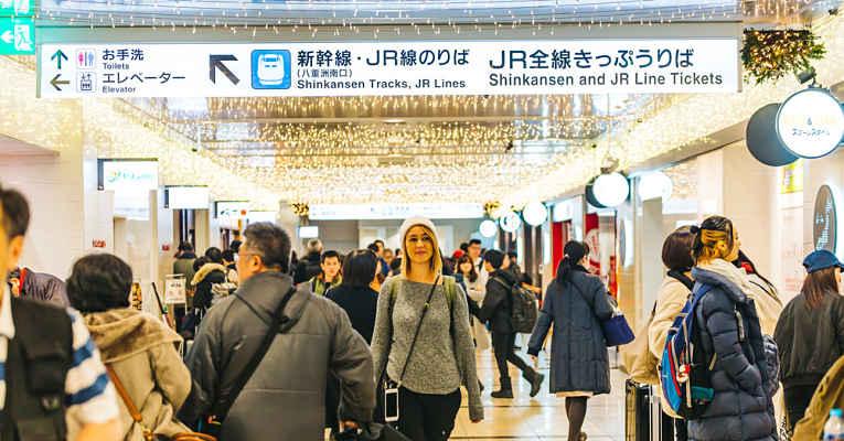 metrô do Japão