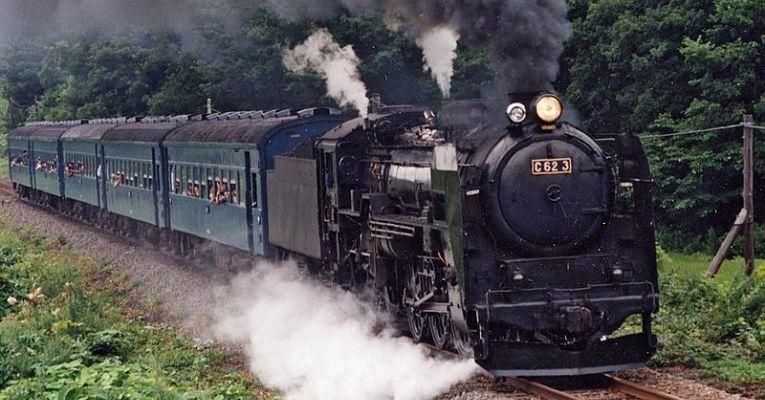 Japan National Railways