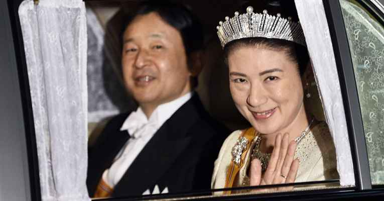 Princesa Masako