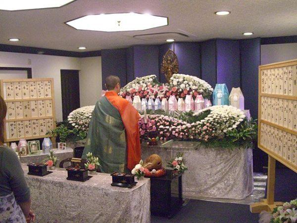 Funeral de pet no Japão