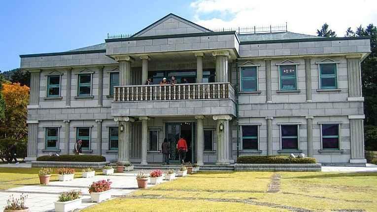 Palácio Imperial Hakone