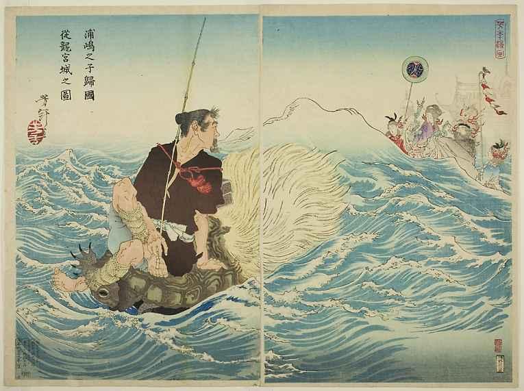 Urashima Taro