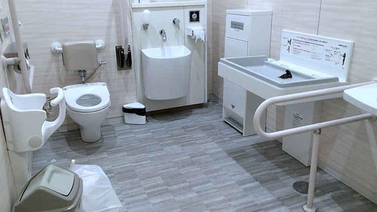Banheiro acessível do Japão