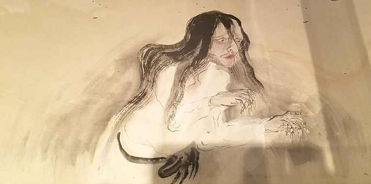 Ilustração japonesa do Yokai