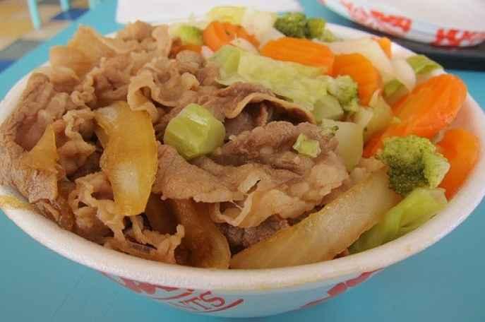 Yoshinoya Fast Food Japão