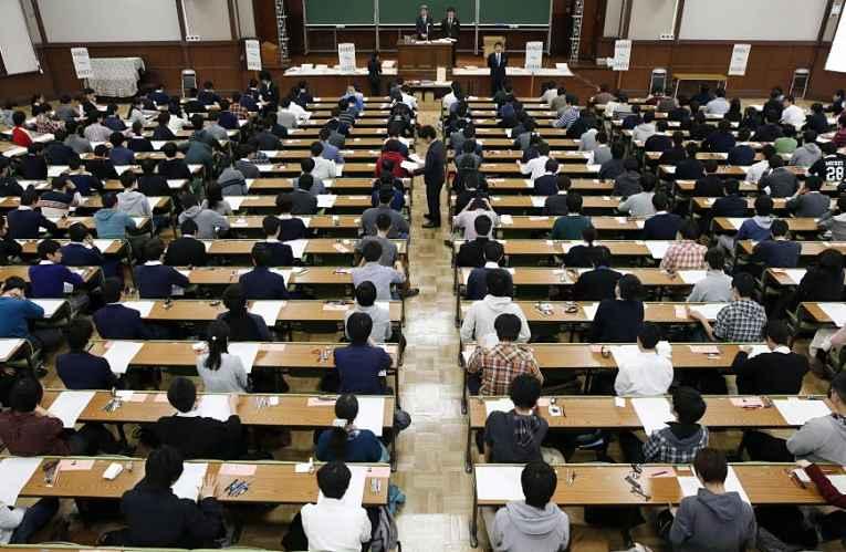 alunos da Universidade de Tokyo