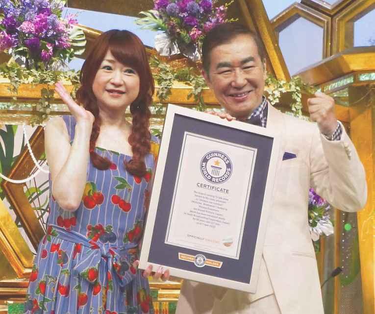 Katsura Bunshi com certificado do Guinnes
