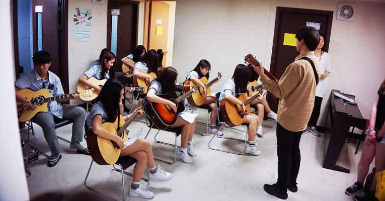 Escola de talentos de K-pop