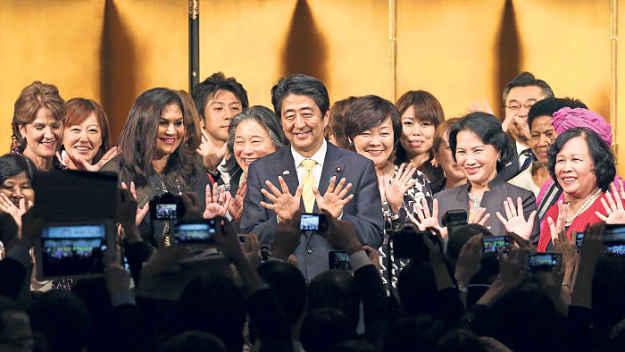 Shinzo Abe e womenomics