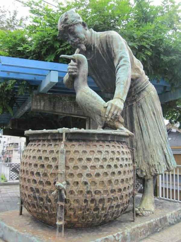 Estátua em Gifu de Ukai