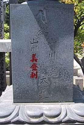 Túmulo no Japão