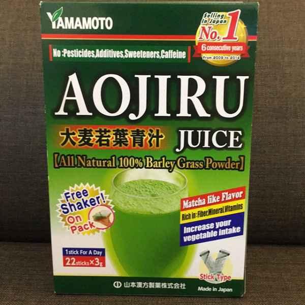 Aojiru bebida pronta