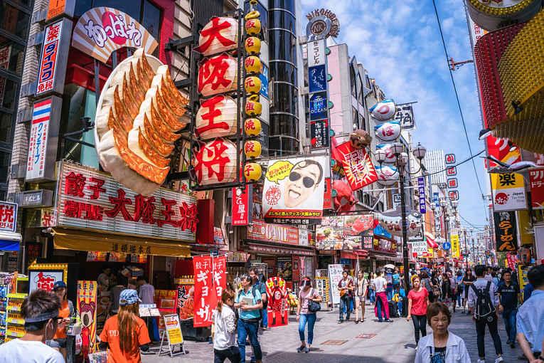 Osaka Ohsho em Dotonbori