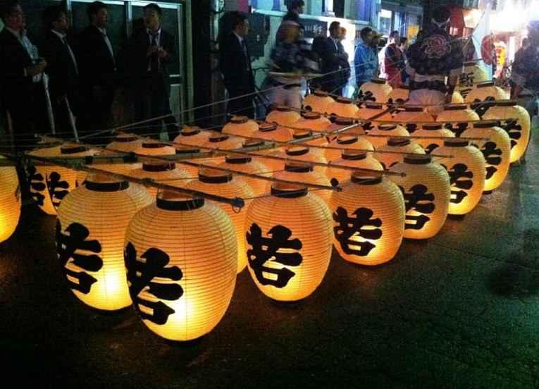 Lanternas no kanto