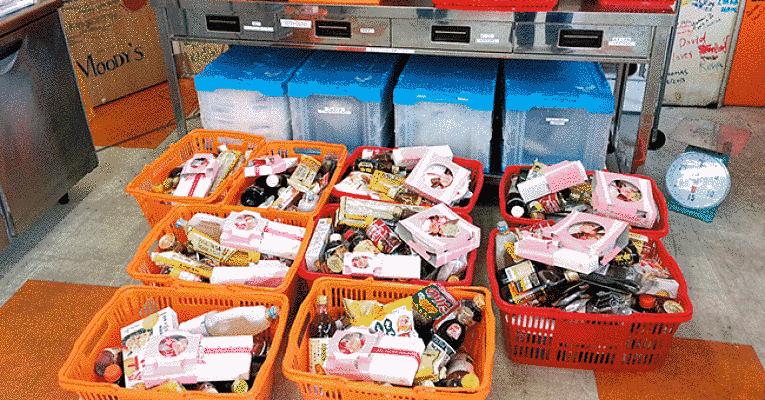 Bancos de comida no Japão
