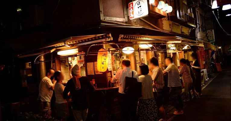 Bar tachinomiya