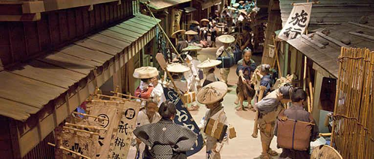 Rua comercial de Edo em Ise