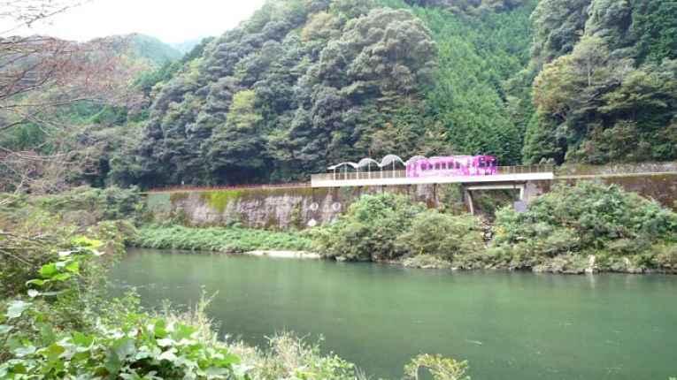 Estação Miharashi