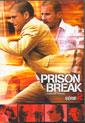 prisonbreak2.jpg