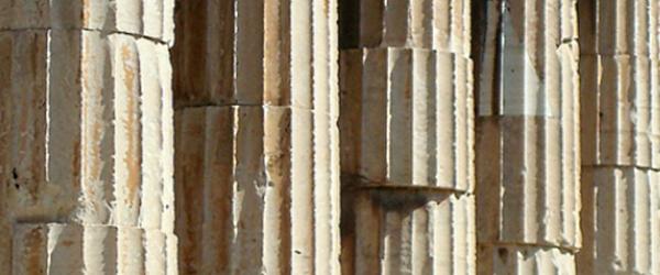 Columnas por a_marga