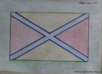 Bandera 6