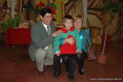 Expo Jardin 2009 198