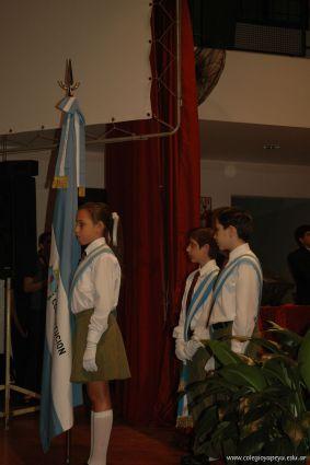 Acto de Colacion de Primaria 2009 244