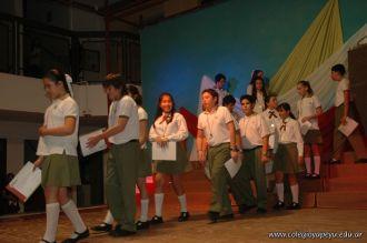 Acto de Colacion de Primaria 2009 253