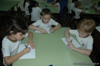 Doble Escolaridad Sala de 5 a 1er grado 126
