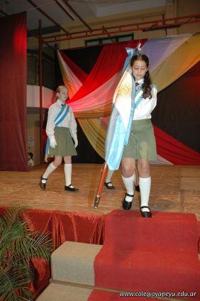 Acto de Clausura de Primaria 2010 113