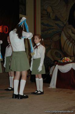 Acto de Colacion de Primaria 2010 109