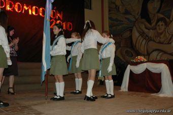 Acto de Colacion de Primaria 2010 112