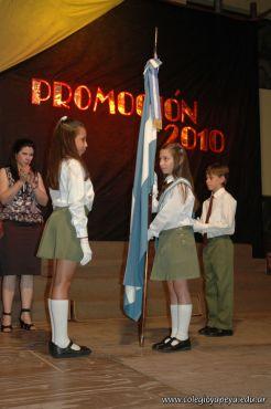 Acto de Colacion de Primaria 2010 125