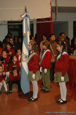 Acto por el Dia de la Independencia de Primaria 47