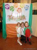 Expo Jardin 2011 118