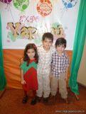 Expo Jardin 2011 134
