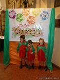 Expo Jardin 2011 19
