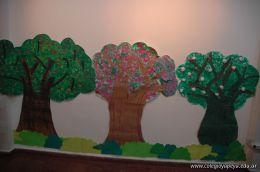 Expo Jardin 2012 118
