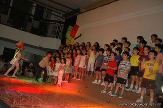 Cierre de la Doble Escolaridad de Primaria 253