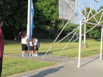 El Jardín comenzó Educación Física 1