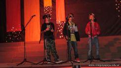 Muestra de Musica 84